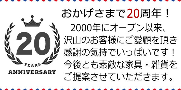 20th_ani_ban.jpg