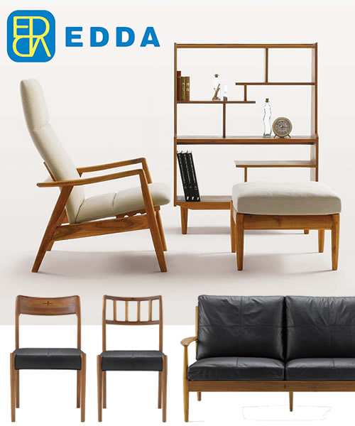 北欧スタイルのおしゃれ家具EDDA エッダ