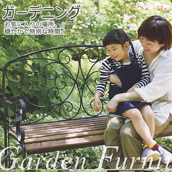 お気に入りの場所・・ガーデン